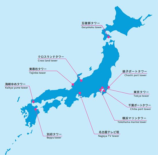 [小資優惠] 持JCB 免費上日本高空觀景台 (含東京鐵塔) – 已結束