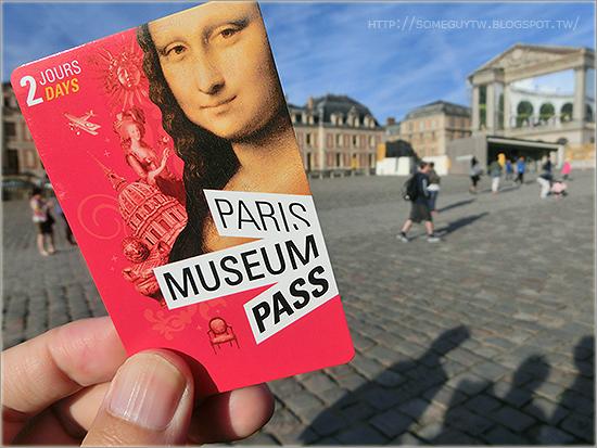 [午安巴黎] 一天搞定凡爾賽宮與羅浮宮 (交通、門票、排隊規劃安排攻略大解密)