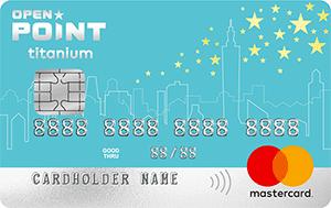 華南銀行超級點數OPNEPOINT信用卡