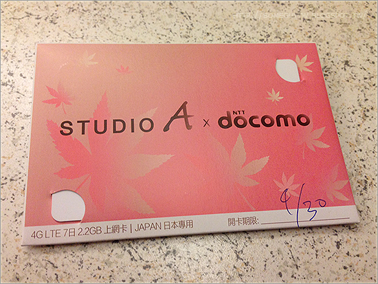 [日本旅遊] Studio A × NTT Docomo 日本上網預付卡 SIM 東京近郊實測經驗分享