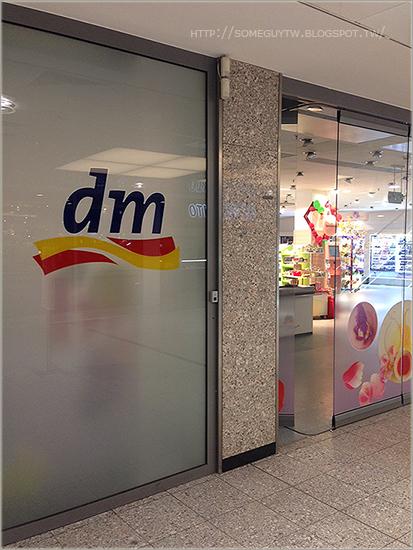 [德國超市] dm 及 LiDL 2個小時快閃必買購物行程清單