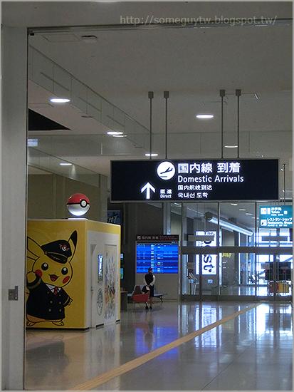 [日本自助] 關西機場的神奇寶貝(寶可夢)專賣店 用日幣抓寶