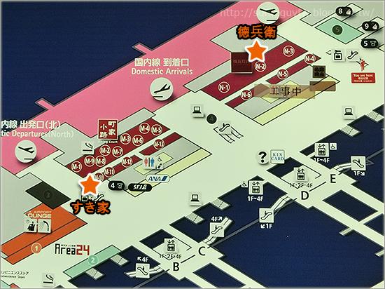 [日本美食] 關西機場吃好料 德兵衛迴轉壽司 / すき家鰻魚飯 食記推薦