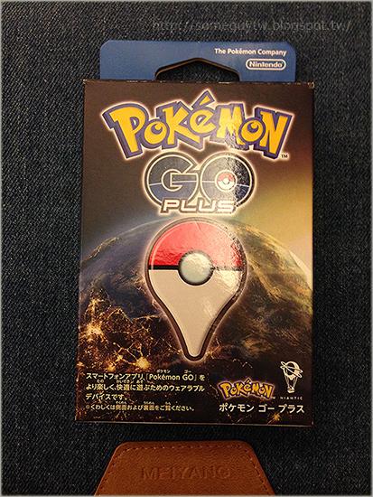 [寶可夢] Pokemon GO Plus 手錶開箱文與手機如何配對使用說明