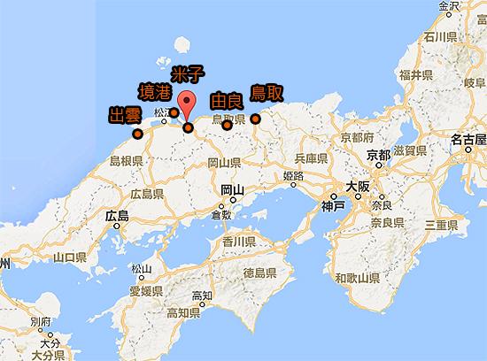 [日本自助] 岡山-米子 八雲號列車與老少咸宜的鳥取花迴廊 (山陰地區行程規劃)