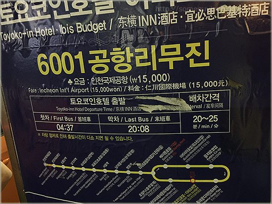 IMG 6881