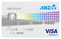 [信用卡推薦] 無腦刷卡限定!5%高現金回饋的澳盛銀行現金回饋御璽卡 – 停止申辦