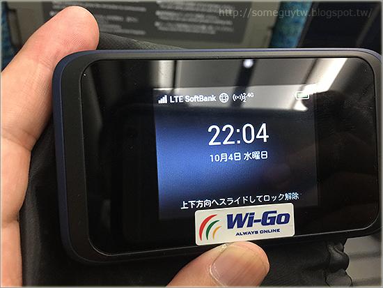 [日本上網] Wi-Go! 旗艦S機 名古屋‧北陸地區 郊區上網速度不打折 使用經驗分享與推薦