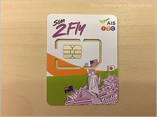 [日本上網] 銅板價搞定!  AIS SIM2Fly 4GB/8天亞洲版 實際使用經驗推薦與評價