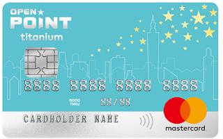 [信用卡] 華南銀行 OPENPOINT 超級點數卡優惠介紹與實際回饋比較 – 2018年版