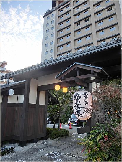 [岐阜住宿] 高山櫻庵 溫泉飯店一泊二食 住宿、早餐、晚餐經驗分享與推薦