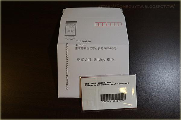 IMG 0043