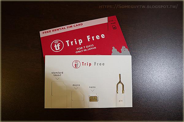 [日本上網] Trip Free 免費7天日本SIM卡上網方案實際試用心得與推薦 @ 沖繩飯店取卡