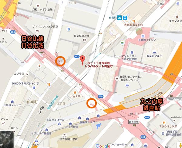 [小資優惠] 用JCB免費換到東京利木津巴士券 + 富士山杯九折 (Tokyo JCB PALZA) (2019/6止)