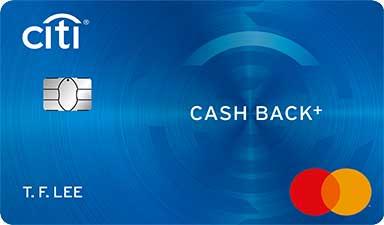 花旗銀行現金回饋Plus 鈦金卡