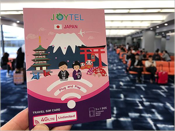 [日本上網] JOYTEL 日本金卡吃到飽 天數自選又可分享 超高C/P值SIM上網方案選擇與推薦