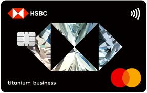 匯豐銀行匯鑽卡 (會賺卡) 現金回饋信用卡