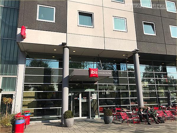 [阿姆斯特丹住宿] 公車直達 近市區價格實惠 ibis Amsterdam City West 住宿經驗分享與推薦