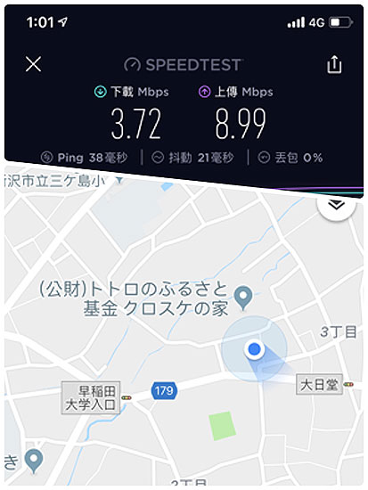 IMG 6494
