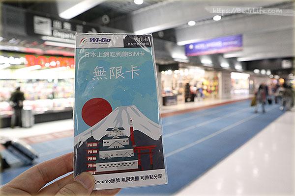 [日本上網] Wi-Go 無限卡 | 農曆過年人擠人之上網吃到飽 東京/靜岡/河口湖 網速實測