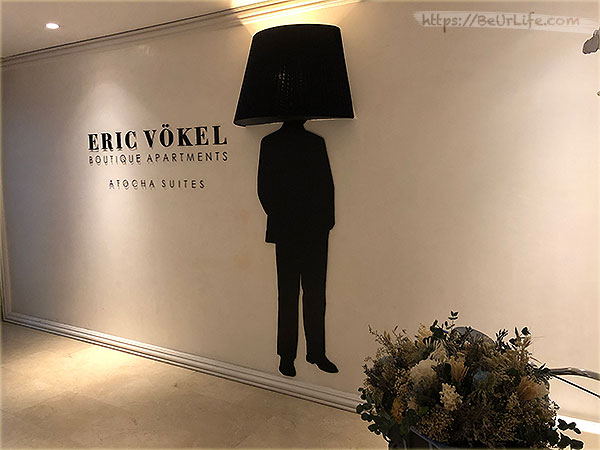 [西班牙住宿] 就在馬德里找個家吧! 可開伙近車站的 Eric Vokel Atocha 公寓式飯店住宿經驗分享與推薦