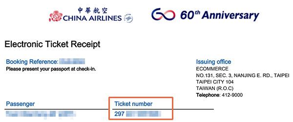 Flight ticket2