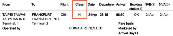 Flight ticket3