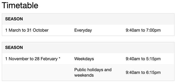 Aeri timetable