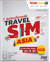 true travel SIM
