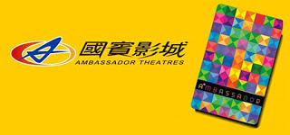 Ambassador card