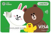 中信 LINE Pay 信用卡