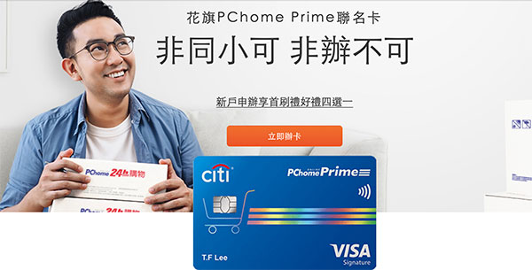 Citibank Pchome Title