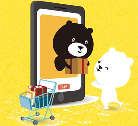 玉山U bear 網路購物 3.8% 回饋