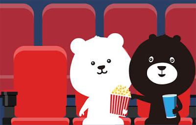 玉山 U Bear 影音平台 Netflix 20% 回饋