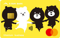 esun U Bear 2