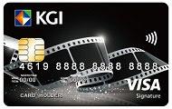 凱基銀行 魔fun信用卡