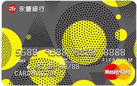 SinoBank Card