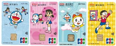 card 4 2