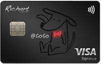 台新銀行 @GoGo 黑狗卡網購信用卡