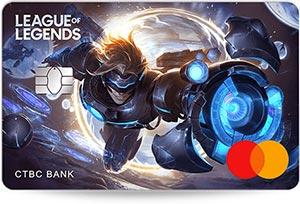 中國信託銀行 英雄聯卡 聯名信用卡
