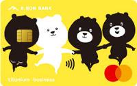 玉山 U Bear 信用卡圖示