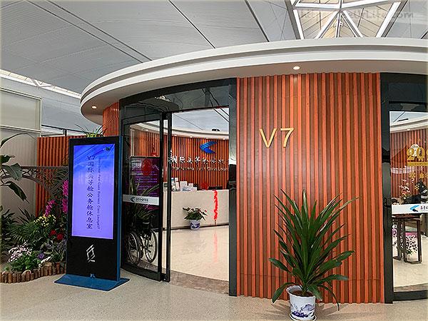 南京祿口機場-國際頭等艙V7貴賓室外觀