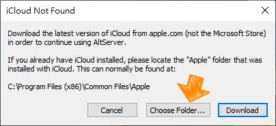 出現找不到iCloud目錄畫面