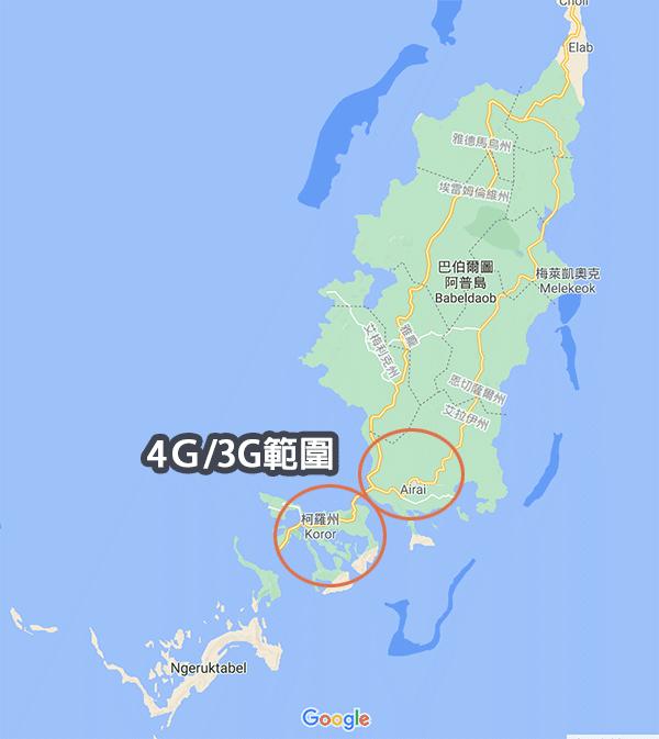 帛琉4G網路涵蓋範圍