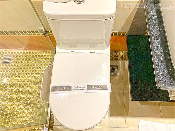御宿後驛館:浴室(馬桶)