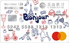 玉山銀行 家樂福聯名信用卡圖示
