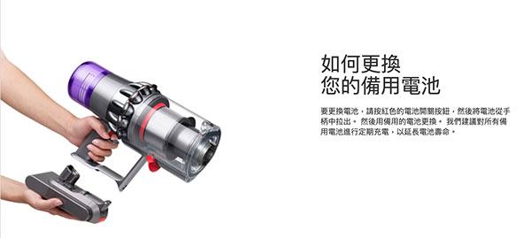 Dyson吸塵器挑選重點:大透天請選可更換電池
