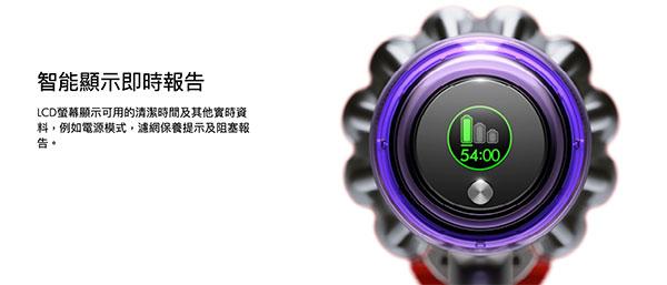 Dyson吸塵器:即時智能顯示面板